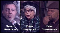 zimata_na_nasheto_nedovolstvo_treylyr