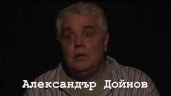 bolnitza_nakray_sveta_treylyr